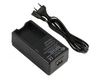 Charger HBC QA108600 with 100-240V AC for BA223000/BA223030